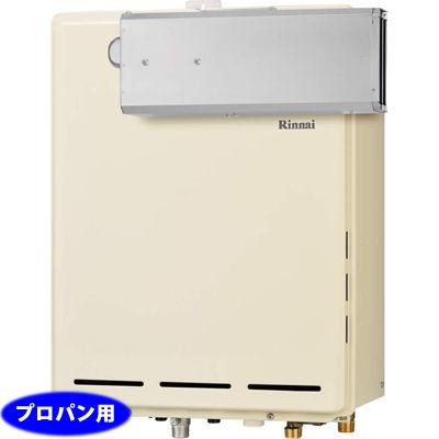 リンナイ 16号ガスふろ給湯器 アルコーブ設置型(プロパンガス LPG) RUF-A1605AA(B)_LPG