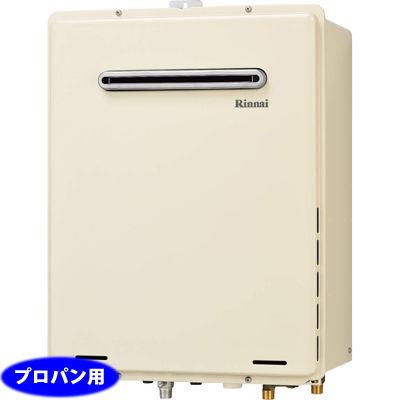 リンナイ 16号ガスふろ給湯器 屋外壁掛型(プロパンガス LPG) RUF-A1605SAW(B)_LPG