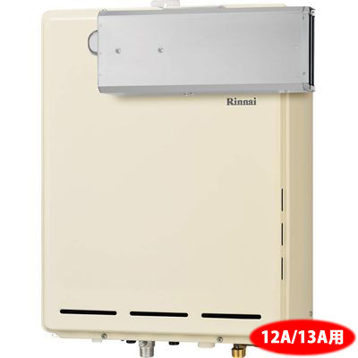 リンナイ 20号ガスふろ給湯器 アルコーブ設置型(都市ガス 12A/13A) RUF-A2015AA(B)_13A