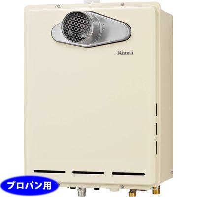 リンナイ 20号ガスふろ給湯器 PS扉内設置型(プロパンガス LPG) RUF-A2015AT-L(B)_LPG