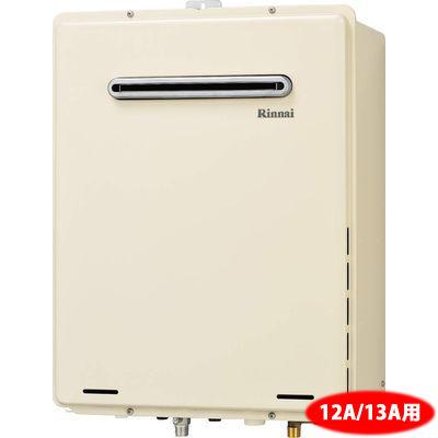 リンナイ 20号ガスふろ給湯器 屋外壁掛型(都市ガス 12A/13A) RUF-A2015SAW(B)_13A