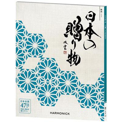 その他 日本の贈り物【紺碧(こんぺき)】 2160438