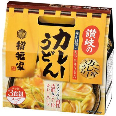 その他 【30個セット】招福家 ごく旨スープのカレーうどん3食組 2579590