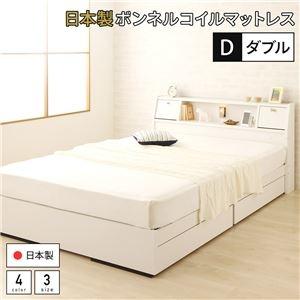 その他 ベッド 日本製 収納付き 引き出し付き 木製 照明付き 棚付き 宮付き コンセント付き ダブル 日本製ボンネルコイルマットレス付き『AJITO』アジット ホワイト 【代引不可】 ds-1954373