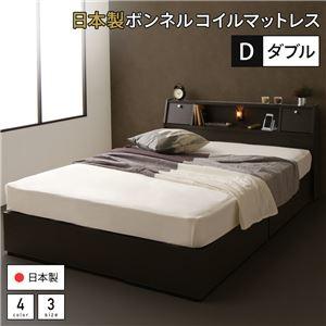 その他 ベッド 日本製 収納付き 引き出し付き 木製 照明付き 棚付き 宮付き コンセント付き ダブル 日本製ボンネルコイルマットレス付き『AJITO』アジット ダークブラウン 【代引不可】 ds-1954403