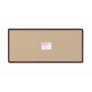 その他 【長方形額】木製フレーム 角丸仕様・縦横兼用 ■角丸長方形額(900×450mm)ブラウン/セピア ds-2090016