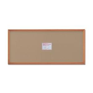 その他 【長方形額】木製額 縦横兼用額 前面アクリル仕様 ■高級木製長方形額(900×450mm)チーク ds-2090780