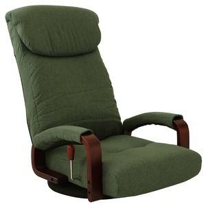 その他 回転座椅子/フロアチェア 【グリーン】 曲げ木肘付き ガス式無段階リクライニング 『松風』 【完成品】 ds-2090960