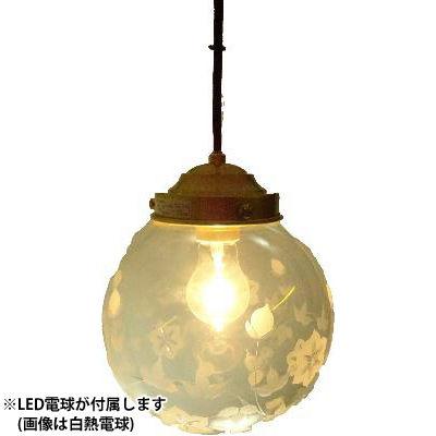 東京メタル LED洋風ペンダント照明(クリアー) PK-200LE
