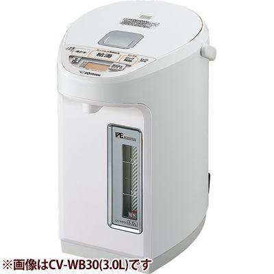 象印 2.2L マイコン沸とうVE電気まほうびん 優湯生(ゆうとうせい)(ホワイト) CV-WB22-WA