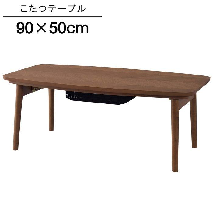 東谷(あづまや) コタツテーブル KT-111