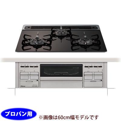 パロマ ビルトインガスコンロ S-seriesグレースブラックすっきりフレーム75cmタイプ プロパンガス用 PD-600WS-75GK-LP