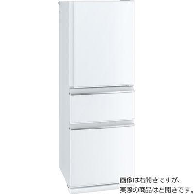 三菱電機 330L 3ドア左開き冷蔵庫 (パールホワイト) MR-CX33DL-W