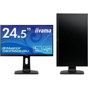 その他 iiyama 24.5型ワイド液晶ディスプレイ G-MASTER GB2560HSU(TN/フルHD/DP/HDMI/USBハブ付/昇降/回転/スウィーベル) ブラック ds-2092862