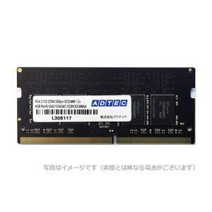 その他 アドテック DOS/V用 DDR4-2133 260pin SO-DIMM 8GB 省電力 ds-2092972
