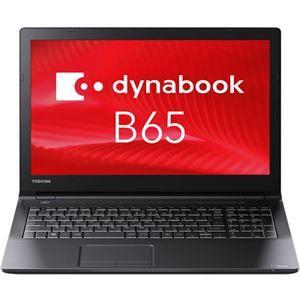 その他 東芝 dynabook B65/H:Corei5-7200U、4GB、500GB_HDD、15.6型HD、DVD-ROM、WLAN+BT、テンキーあり、Win10 Pro 64bit、Office無 ds-2092246