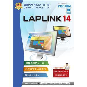 その他 インターコム LAPLINK 14 2ライセンスパック ds-2092762