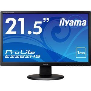 その他 iiyama 21.5型ワイド液晶ディスプレイ ProLite E2282HS(フルHD/HDMI/DVI/D-SUB/スピーカー搭載) ブラック ds-2092840