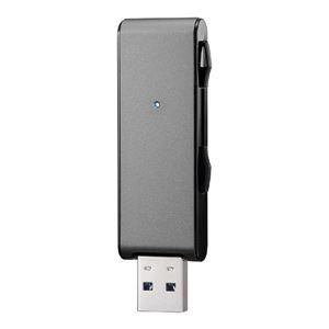 その他 アイ・オー・データ機器 USB3.1 Gen 1(USB3.0)対応 USBメモリー 256GB ブラック ds-2093014