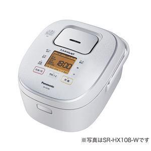 その他 パナソニック(家電) IHジャー炊飯器 1.8L (スノーホワイト) ds-2093070