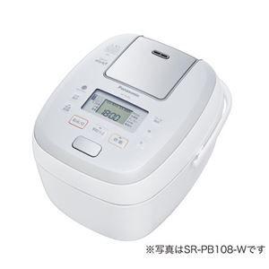 その他 パナソニック(家電) 可変圧力IHジャー炊飯器 1.8L (ホワイト) ds-2093080