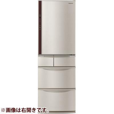 パナソニック 406L 406L パーシャル搭載冷蔵庫 左開き 5ドア(シャンパン) NR-E414VL-N 左開き NR-E414VL-N, 新顔野菜で健康SHOP:9b37510c --- officewill.xsrv.jp