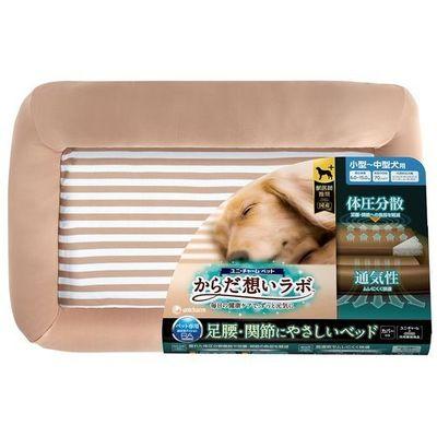 ユニ・チャーム ペットケア からだ想いラボ 足腰 関節にやさしいベッド 小~中型犬用 1セット 4520699676356【納期目安:2週間】