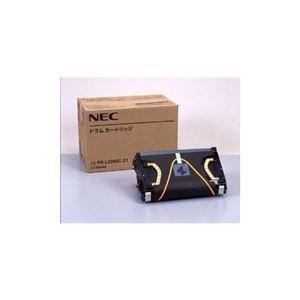 その他 NEC ドラムカートリッジ PR-L2900C-31 ds-2095659