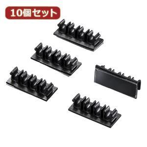 その他 10個セット サンワサプライ ケーブル固定クリップ(ブラック・5個入り) CA-511 CA-511X10 ds-2095882