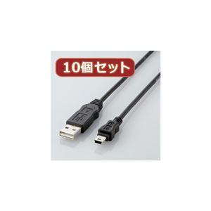 その他 10個セット エレコム エコUSBケーブル(A-miniB・5m) USB-ECOM550X10 ds-2096643