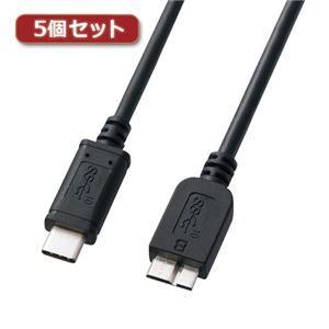 その他 5個セット サンワサプライ USB3.1Gen2TypeC-microBケーブル KU31-CMCB10X5 ds-2096711