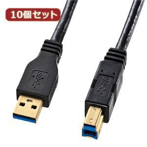 その他 10個セット サンワサプライ USB3.0ケーブル1m黒 KU30-10BK KU30-10BKX10 ds-2096735