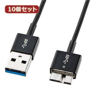 その他 10個セット サンワサプライ USB3.0マイクロケーブル(A-MicroB)0.5m超ごく細 KU30-AMCSS05 KU30-AMCSS05X10 ds-2096737