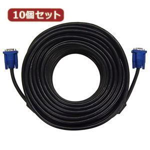 その他 10個セット ディスプレイケーブル 黒 30m AS-CAPC038X10 ds-2097504