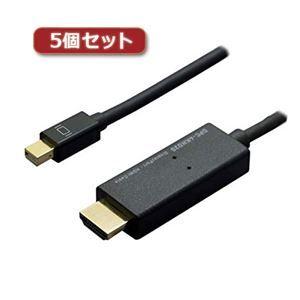 その他 5個セット ミヨシ 4K対応miniDisplayPort-HDMIケーブル 3m ブラック DPC-4KHD30/BKX5 ds-2097625