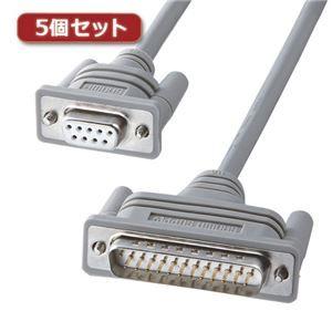 その他 5個セット サンワサプライ RS-232Cケーブル KRS-3102FK2X5 ds-2097988