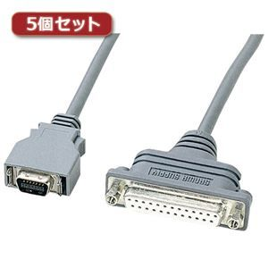 その他 5個セット サンワサプライ RS-232CケーブルNECPC9821ノート対応(周辺機器変換用・0.2m) KRS-HA1502FKX5 ds-2097998