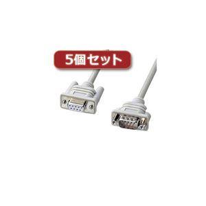その他 5個セット サンワサプライ エコRS-232Cケーブル(3m) KR-EC9EN3X5 ds-2098008