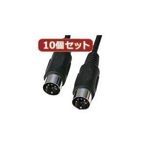 その他 10個セットサンワサプライ MIDIケーブル(3.6m) KB-MID01-36X10 ds-2098114