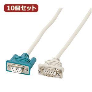 その他 10個セットサンワサプライ RS-232C延長ケーブル(2m) KR-9EN2X10 ds-2098116