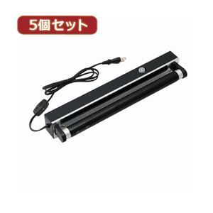 その他 YAZAWA 5個セットブラックライト照明器具 BL10X5 ds-2099100