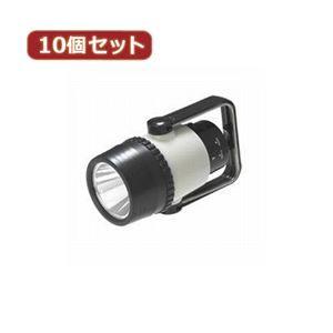 その他 YAZAWA 10個セット乾電池式 暗闇でも見つけやすいLEDライト&ランタン BL104LPBBKX10 ds-2099129