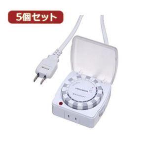 その他 YAZAWA 5個セット24時間タイマーコンセント Y02SHT15115WHX5 ds-2099164