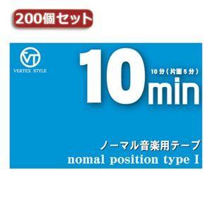 その他 200個セット VERTEX カセットテープ10分(片面5分)インデックスカード付 VC-10X200 ds-2099719