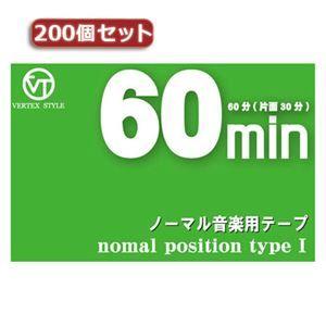 その他 200個セット VERTEX カセットテープ60分(片面30分)インデックスカード付 VC-60X200 ds-2099720