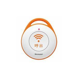 その他 SHARP DZ-EC100 デジタルコードレス電話機 JD-ATシリーズ用 緊急呼出ボタン ds-2100146
