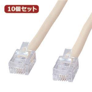その他 10個セット サンワサプライ シールド付ツイストモジュラーケーブル TEL-ST-05N2 TEL-ST-05N2X10 ds-2100204