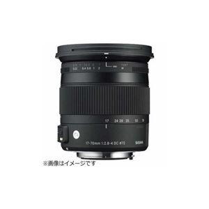 その他 シグマ 交換レンズ AF17-70/2.8-4DCMOS-CA ds-2100459