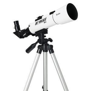 その他 小型天体望遠鏡 K90808438 ds-2102533