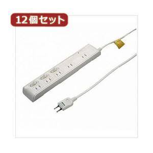 その他 YAZAWA 12個セット デジタル機器用使い分けタップ Y02BKS532WHX12 ds-2102976